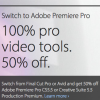 Adobe Premiere rebate: from rumor to reality
