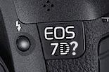 7d_logo